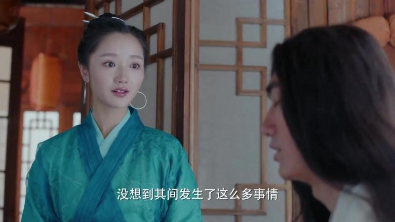 Xem Phim Phiêu Hương Kiếm Vũ _ Tập 33