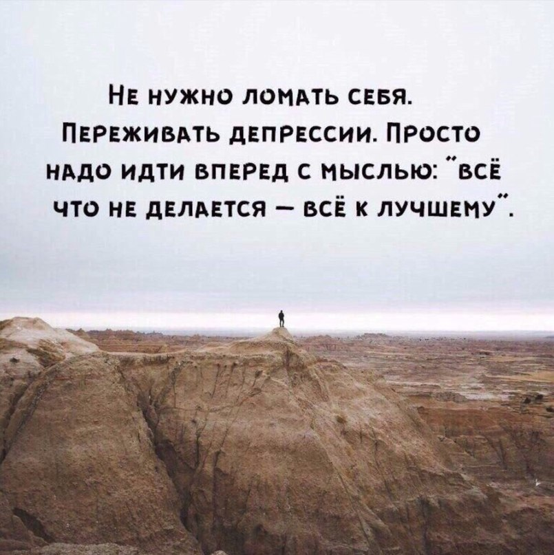 Geological Narod |