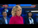 Не надо пугать Россию и говорить на языке ультиматумов. Мария Захарова ответила Лондону.