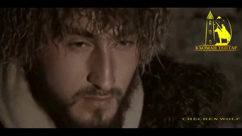 Шейх Мансур и Байсангур Беноевский