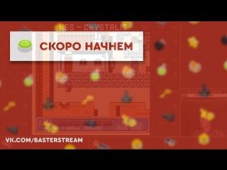 Дмитрий Климентьев - live
