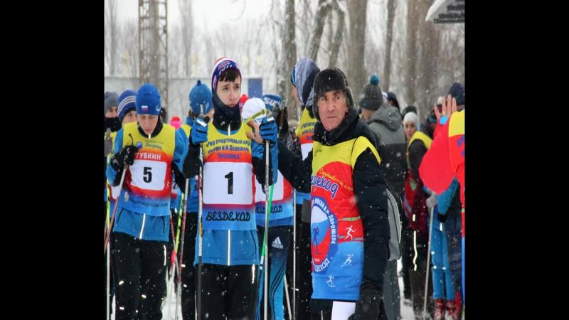 Лыжные гонки памяти Дорошева 2018 (1)