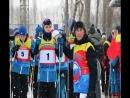 Лыжные гонки памяти Дорошева 2018 1