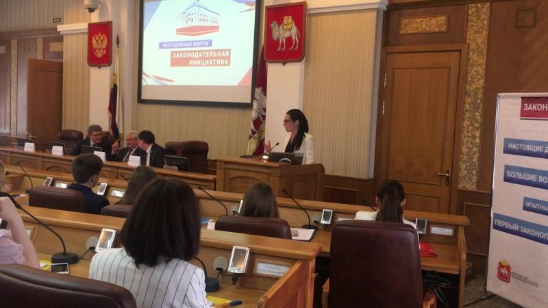 Форум Законодательная инициатива - открытие (анонс)
