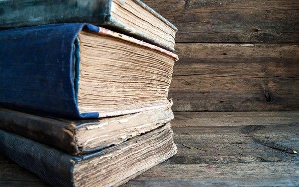 26 книг, которые должен прочитать каждый бизнесмен.  Сотни книг прох