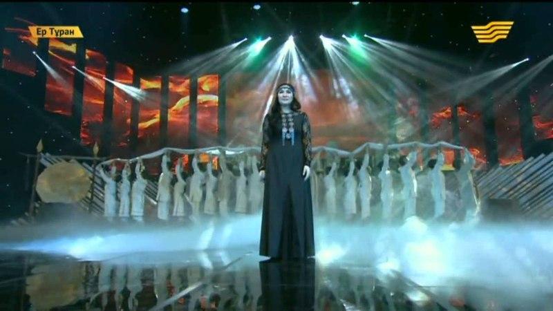 «Тұран» этно-фольклорлық ансамблінің концерті