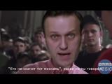 16+ не смешная политика. рэп. 2 Hack Music - VERSUS - Навальный VS Мишико