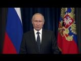Владимир Путин поздравил с Днём пограничника