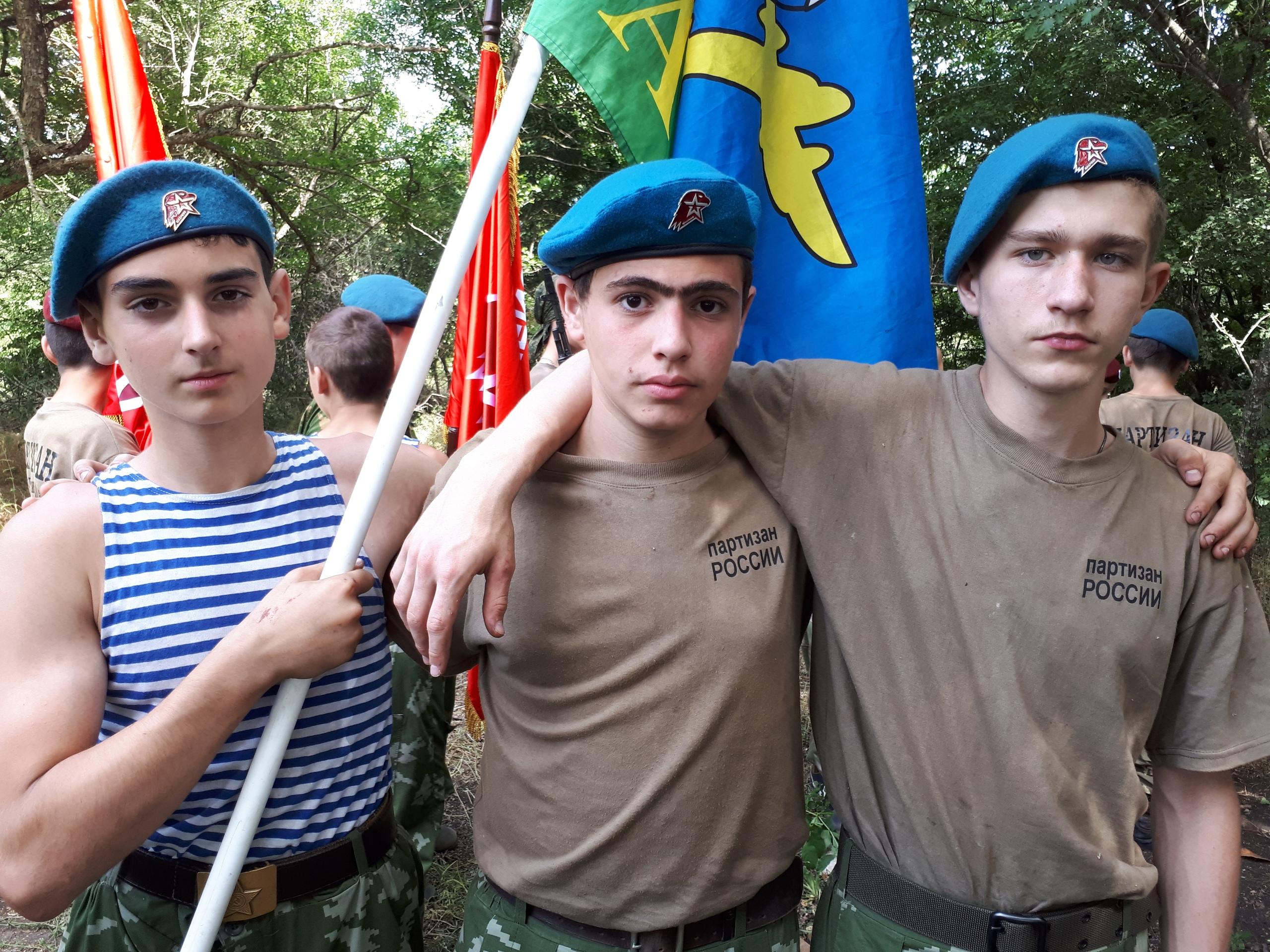 "Альбом ""Зеленая тропа 2018 - Мы"""