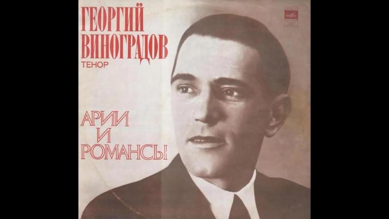 Счастье моё (Mi Felicidad) (Georgi Vinogradov - 1939).avi