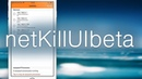 NetKillUIbeta увеличиваем пропускную способность