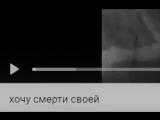 Самое грустное в мире видео(((