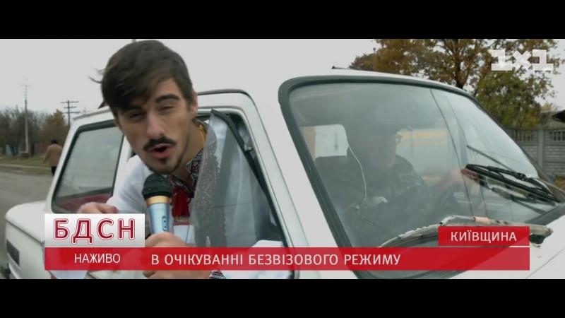 Кто создал Майдан - Ку Клукс Клан - Тимати - Баклажан (пародія)