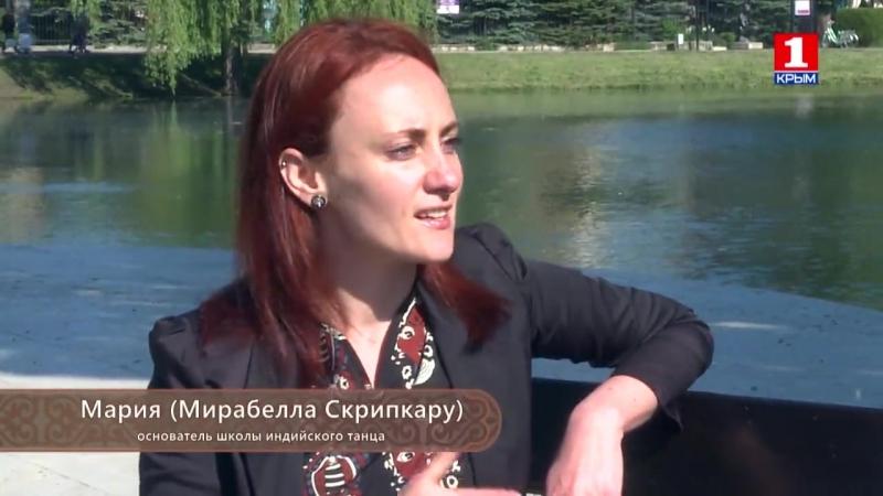 ЭтноКрым СЮЖЕТ 15 05 2018