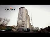 Дымоходы Craft - Монтаж многоэтажного дома