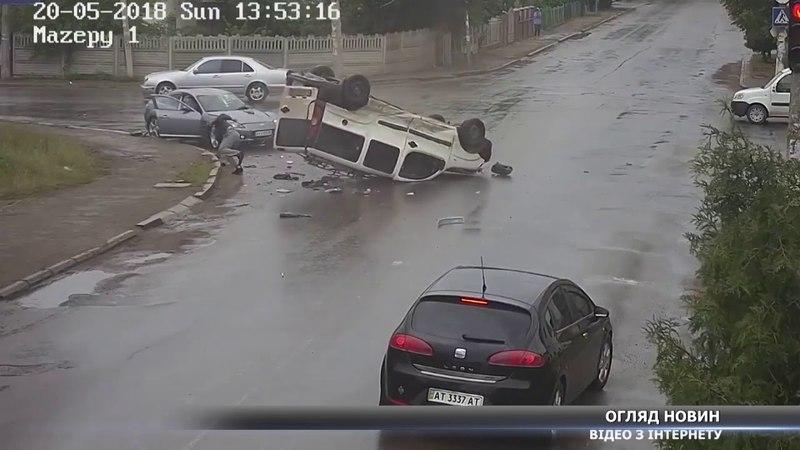 ДТП у Києві та Коломиї, піщана буря у Китаї, авіакатастрофа на Кубі