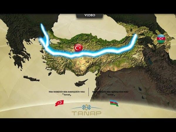 Фиктивный маршрут газопровод TANAP не сможет конкурировать с «Турецким потоком»...