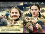 Мир Кино - Драма (2008)