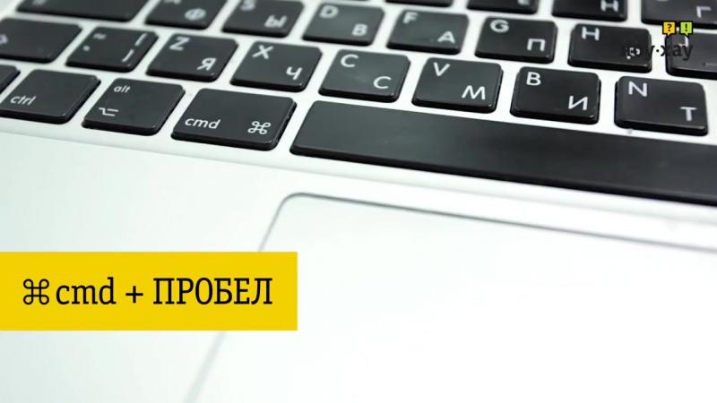 Переходим с Windows на MacOS. Полезные советы для настройки и знакомства с MacBook или МАК VS ВИНДА