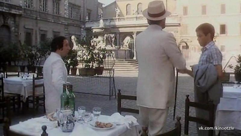 Запах женщины / 1974 / Дино Ризи / Profumo di donna