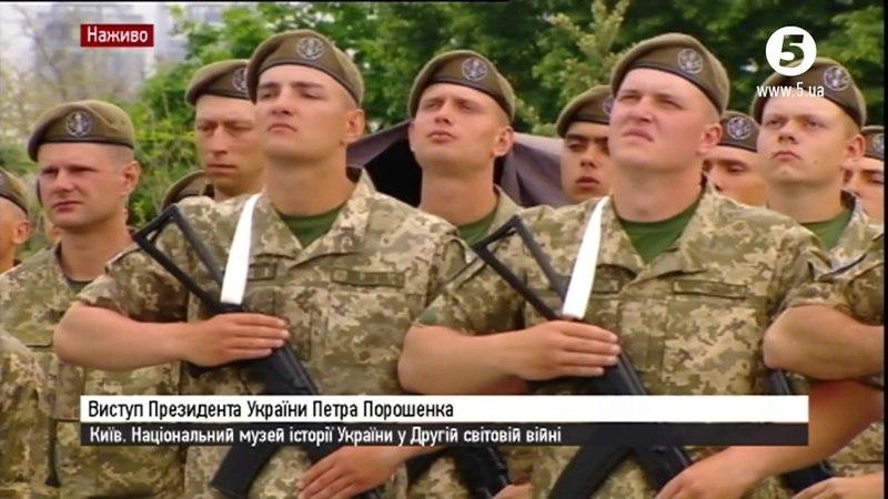 Складання військової присяги молодим поповненням 101-ї окремої бригади ГШ ЗСУ