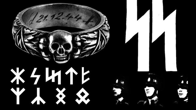 Тайные знания и технологии нацистов. Мистика и оккультизм Третьего Рейха.