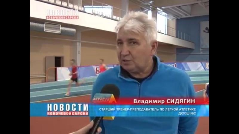 Новочебоксарские спортсмены готовятся к Всероссийским соревнованиям по легкой ат