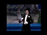 Anita Harris - Royal Variety Performance 1981