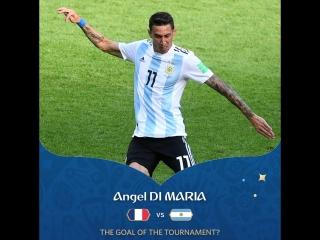 Шикарный гол Ди Марии в ворота Франции