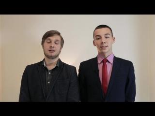 Like BZ (Видеовизитка)