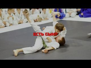 Дзюдо и тайский бокс для детей в TIGER