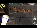 [Мануэль] ГАУСС-ПУШКА ТЕМНЫХ СТАЛКЕРОВ. МОНОЛИТ 2. STALKER Legend Returns 0.9.1
