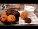 Кукис Знаменитое Американское Печенье