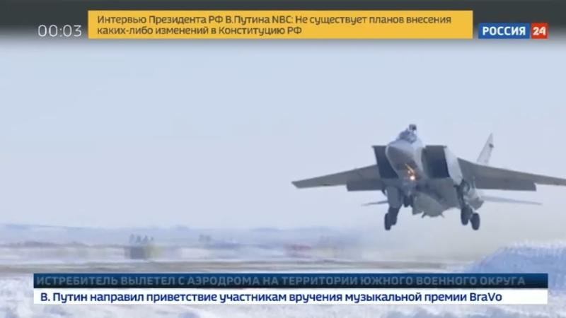 Новости на Россия 24 Сирийские боевики хотят применить химическое оружие в Восточной Гуте