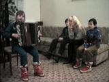 дети в дк 1996 год Ване 12 лет, Жене 11 лет, Ярославу  почти 9