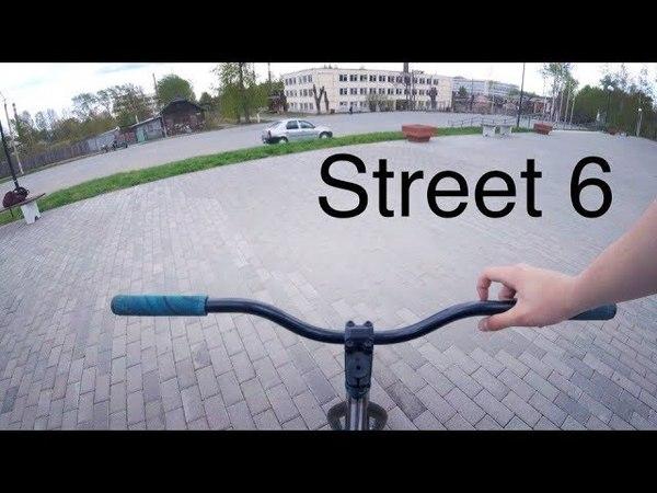 STREET БУДНИ6GO PRO MTB STEET RIDING|ОБРАЩЕНИЕ К КИЗАРУ