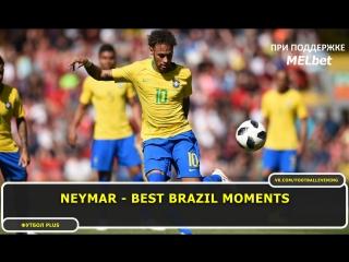 Neymar - Best Brazil Moments