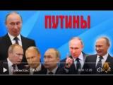 Это эпизод встречи актёра играющего Путина и Нетаньяху, случайно попал в 2016 на сайт кремля. После разоблачения на сайте кремля