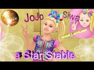 JoJo Siwa приехала в Форт Пинта!