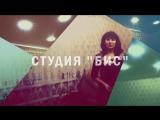 Студия натяжных потолков #БИС Видеоотзыв от Ирины