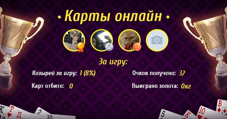 Владимир Мотов   Уральск