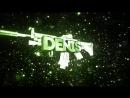 Intro   Denis