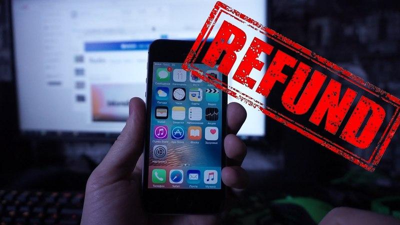 Бесплатный iPhone SE с AliExpress или как китаец пытался обмануть еврея