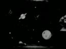 Межпланетная революция 1924 реж Николай Ходатаев Зенон Комиссаренко Юрий Меркулов