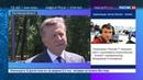 Новости на Россия 24 Новая станция Газпрома запущена в Ростовской области