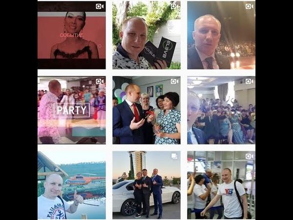 Тренинг - Как зарабатывать в месяц более 1 000 000 рублей через Академию Успех Вместе!