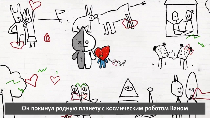 [RUS SUB][12.10.17] The story everyone's been waiting for @ BT21
