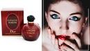 Christian Dior Hypnotic Poison / Кристиан Диор Гипнотик Пуазон - обзоры и отзывы о духах