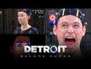 СОЗДАНИЕ ИГРЫ Detroit Become Human Behind the scenes