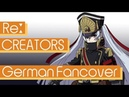 Re CREATORS gravityWall German Fancover